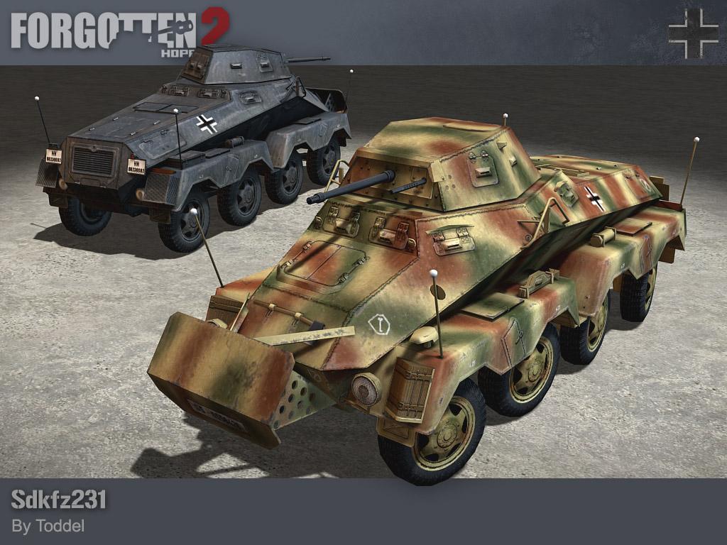 Боевые разведывательные машины